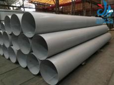 大口径不锈钢流体输送直缝焊管DN200