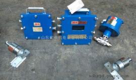ZP127矿用自动洒水降尘装置采煤机移架风水联动自动喷雾