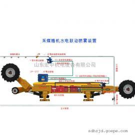 ZPH-127�V用�C采工作面自��⑺����F降�m�b置采煤�C移架���F