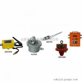 ZPR127矿用温控烟控洒水降尘装置热释光控自动防尘灭火喷雾装置