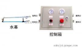 ZPQ-12矿用气动放炮喷雾装置 自动气控定时声控放炮喷雾降尘装置