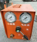 矿用风水联动干雾降尘装置 QD-15型机械式转载点自动喷雾阀