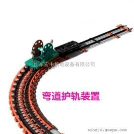 无极绳绞车配件 托绳轮组 托绳轮 组合 托绳轮组生产