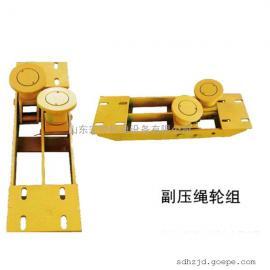 主压绳轮组 SQ矿用绞车及配件出售主压绳轮 副压绳轮组 托绳轮