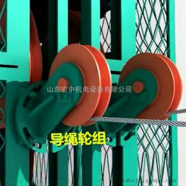 无极绳绞车配件LW20尾轮 主压绳轮组 托绳轮 副压绳轮装置 绳衬