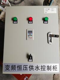 金田泵宝恒压供水变频柜 水泵变频控制柜 变频控制箱