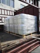 洗砂场新型浓缩型混凝剂 高分子浓缩型絮凝剂 一吨抵10吨固体PAC