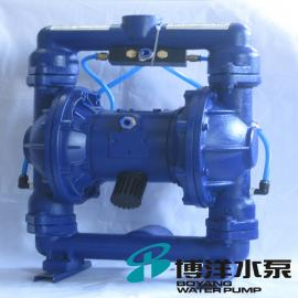 QBYF-80高分子钙粉,粉末气动输送泵,化工专用气动粉体泵