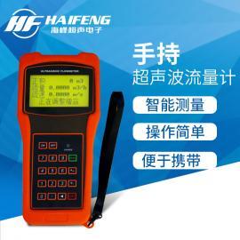 海峰 TDS-100H 手持式超�波流量�水自�硭�流量表
