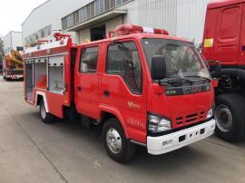 国六五十铃泡沫消防车厂价有售 购车电话13597827998