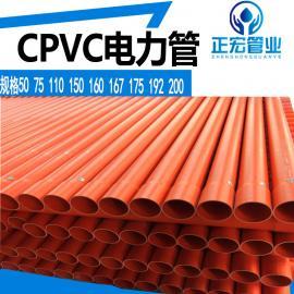 全���充NCPVC�力管正宏PVC穿�管�W�建�OCPVC��|保�o管110