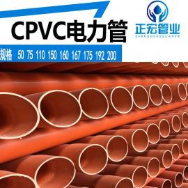 正宏CPVC�力管埋地pvc穿�管塑料��|保�o管PVC�A埋管110