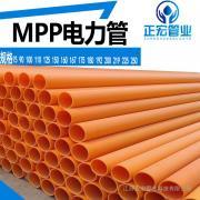 热销MPP电缆保护管MPP通信电缆管优质PVC电力穿线管埋地线管
