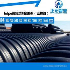 全国发货HDPE钢带波纹管大口径钢带管正宏排水钢带管300-800