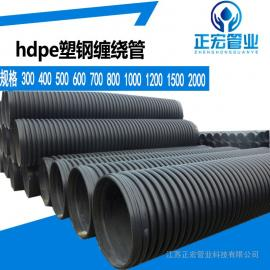 畅销HDPE缠绕B型管HDPE克拉管现货正宏国标缠绕排水管刘瑷慧