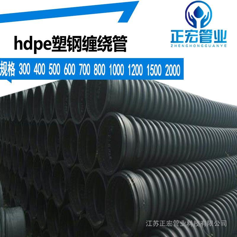HDPE克拉管pe增缠绕管B型埋地排污缠绕管重级工程PE克拉管