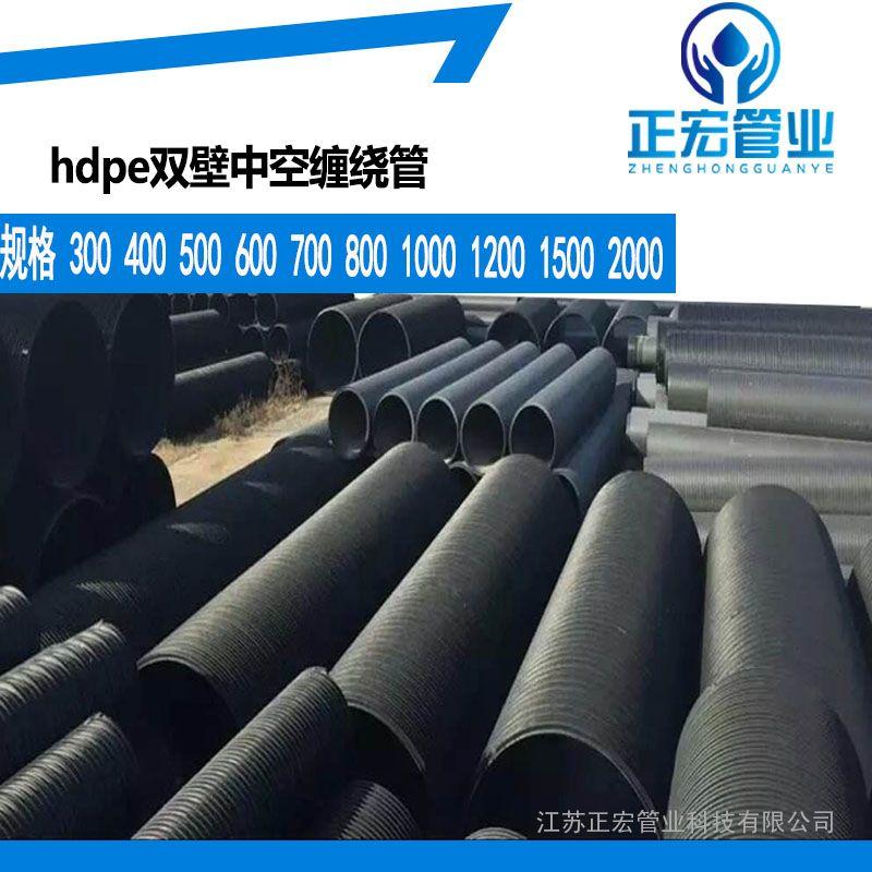 HDPE钢带管300埋地钢带增强波纹管市政HDPE钢带排水管排污管