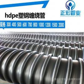 城市改造PE钢带管埋地工程排水钢带波纹管规格国标波纹管300