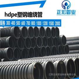 全国畅销HDPE克拉管HDPE中空壁缠绕管hdpe钢带排水管现货300