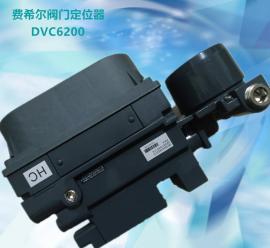 费希尔Fisher智能阀门定位器DVC6030FCFD、DVC6030LCFD