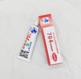 玛斯特704密封硅橡胶 45克白色电子灌封胶 704硅胶