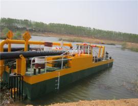 出口绞吸式抽沙船丨抽沙船出售-启航疏浚
