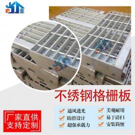 优质不锈钢201/304/316/316L格栅板,交货及时,售后至上