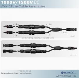 Y型保�U�z�束 防水光伏接�^ 熔�嗥�1500VNSPV