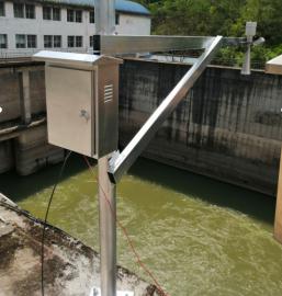 水利干渠灌溉流量计