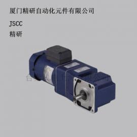 精研电机减速机调速电机YSYT电机