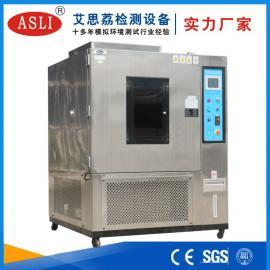 艾思荔品牌风冷型氙灯耐气候检测箱性能特点