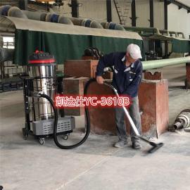 凯达仕(QUEDAS)220v单相工业吸尘器3600W移动式上下桶手动振尘干湿吸尘机YC-3610B