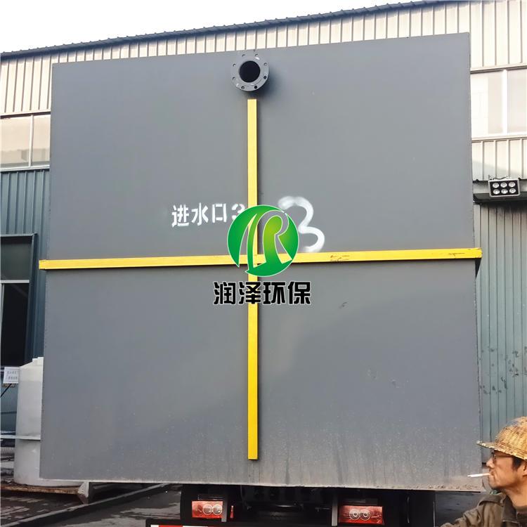 HB-20润泽-生活废水处理设备报价