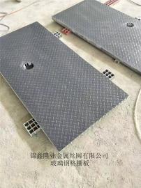 玻璃钢格栅板 镀锌钢格板 沟盖板