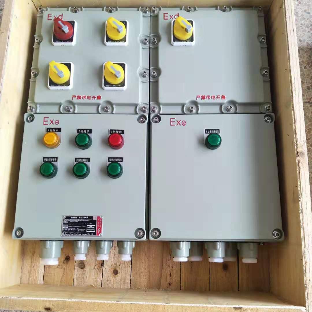 BXM51-8K化学药剂厂防爆照明配电箱