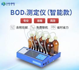 HJ-BOD801A型BOD测定仪-智能安全型 BOD5检测仪