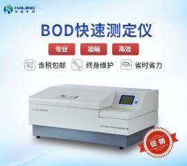 HJ-50A型BOD快速�y定�x|微生物膜法�yBOD