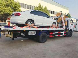蓝牌小型清障车-一拖二道路救援拖车-国五比国六更便宜,包上户