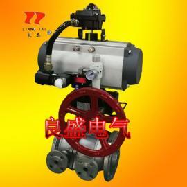 ZSHOJ-16K气动O型夹套保温球阀