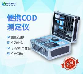 海晶HJ-200B型便�y式COD快速�y定�x|便�y式COD速�y�x(智能型)