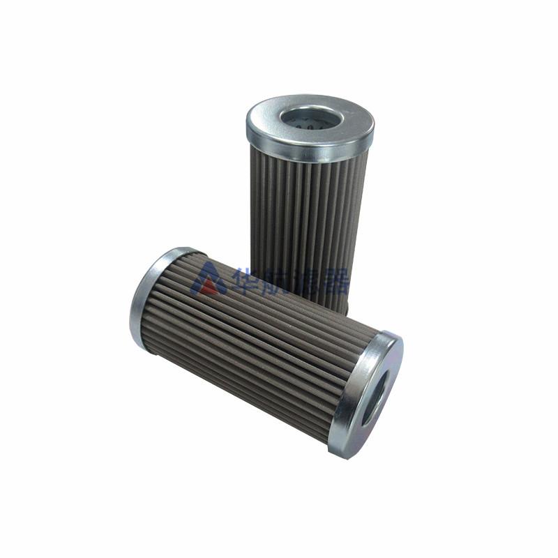 定制不锈钢折叠滤芯 T06-050AN油滤芯 50微米过滤芯
