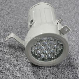 反��釜防爆�孔��BLD210-10W�S光