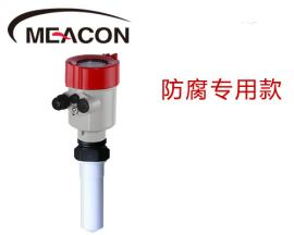 MIK-RD901高频防腐雷达物位计