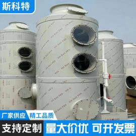 PP 碳钢 喷淋塔 洗涤塔酸雾净化塔废气处理塔