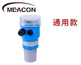 MIK-ZP高精度超�波液位�/物位� 罐�w/河道/水�站