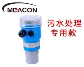 MIK-ZP 一体超声波液位计/污水处理