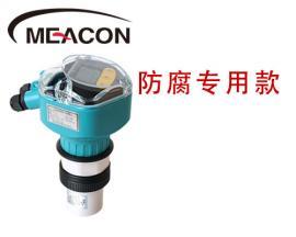 MIK-DP超声波液位计/物位计 防腐型 污水池/罐体等