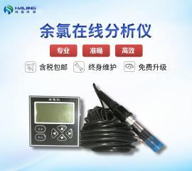 余氯在�分析�xHJCL-1600型