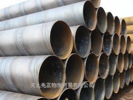螺旋钢管规格|螺旋钢管尺寸|螺旋钢管厚度|螺旋钢管材质