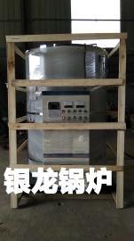 大型学校电开水器 优质电开水炉/品牌/厂商